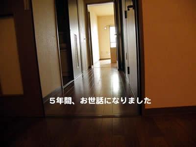 20090727_13.jpg