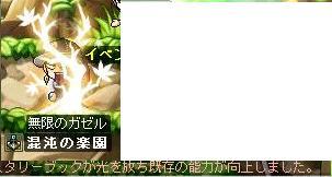 ADC20.jpg