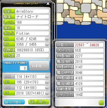 MapleStory 2012-03-30 04-59-15-33