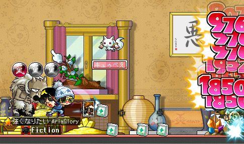 MapleStory 2012-03-29 22-06-05-39