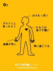 1_20090208222058.jpg