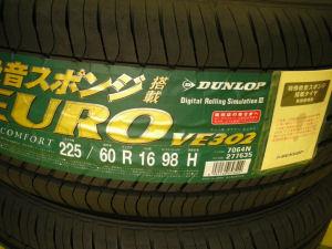 fukutaka02.jpg