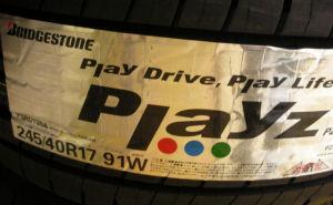 playz2.jpg
