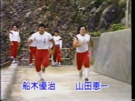 山田vs船木