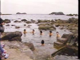 海水温泉で一息