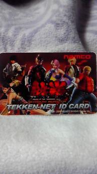 鉄拳6BR ICカード