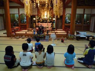 寺の子2008-2