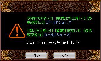 1_20110802134231.jpg