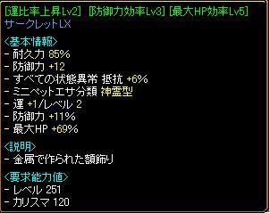 1_20110823153126.jpg
