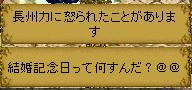1_20111026112246.jpg