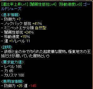 2_20110802134230.jpg