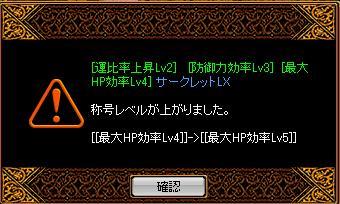 2_20110823153125.jpg