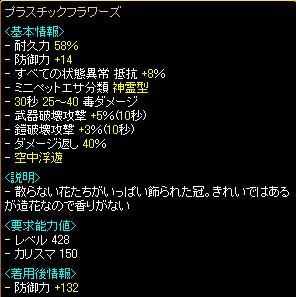 2_20111026112520.jpg
