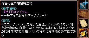 3_20110823153125.jpg