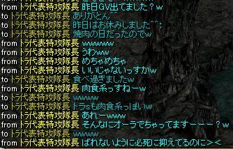 3_20110929213506.jpg