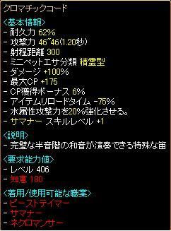 3_20111026112530.jpg