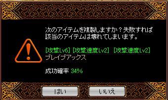 5_20111021223355.jpg