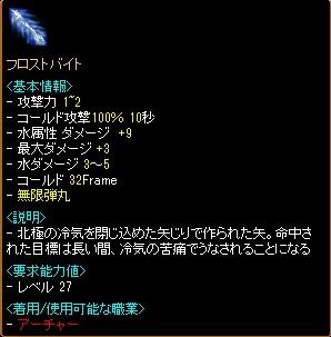 DSC03537_20111101005813.jpg
