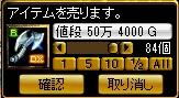DSC_0057_20111029024203.jpg