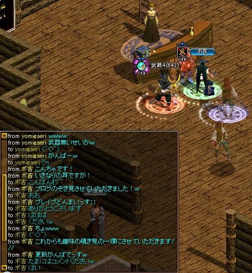 DSC_0892_20110910012539.jpg