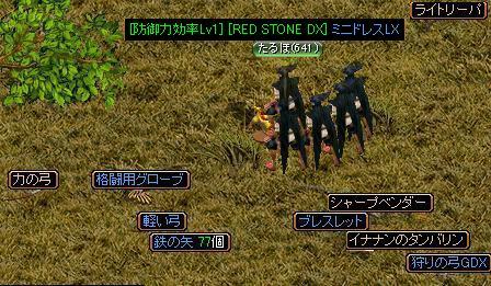 Drop1_20110720123046.jpg