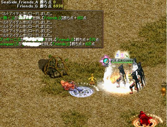 Gv2_20111022132951.jpg