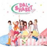 Dal Shabet - Pink Rocket
