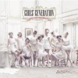 少女時代 - Girls Generation