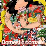 Saori@destiny - Domestic domain