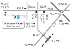 K-onn map Kaise shoujikiya
