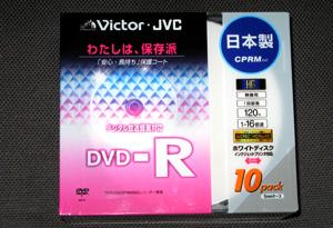 ハードコートDVD-R