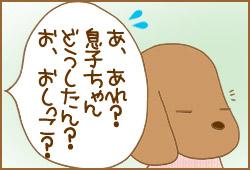 Ren83_00.jpg
