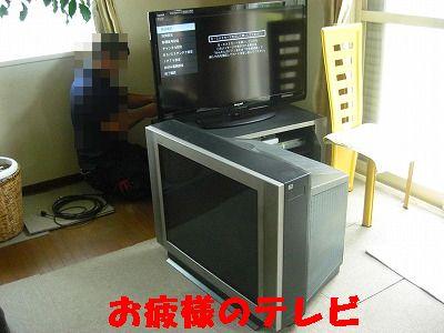 CIMG7445.jpg