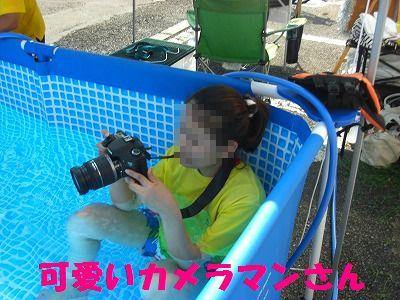 CIMG7919.jpg