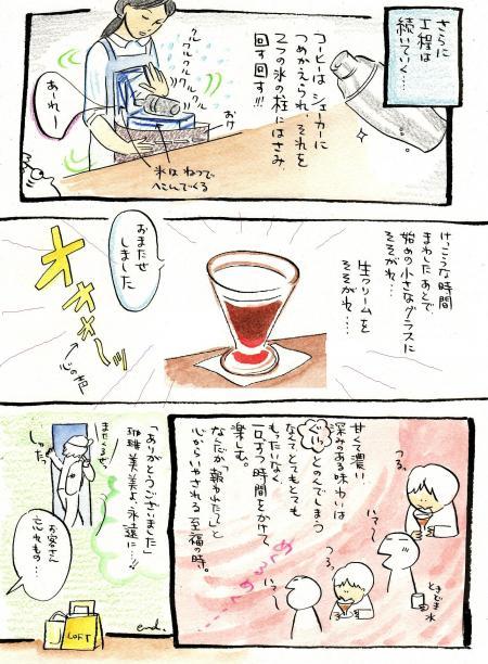 bimi3_convert_20080904230524.jpg