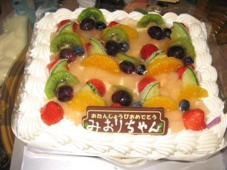 IMG_0025誕生日ケーキ