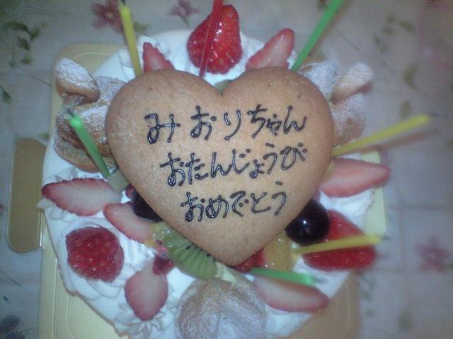 090106実織誕生日ケーキ