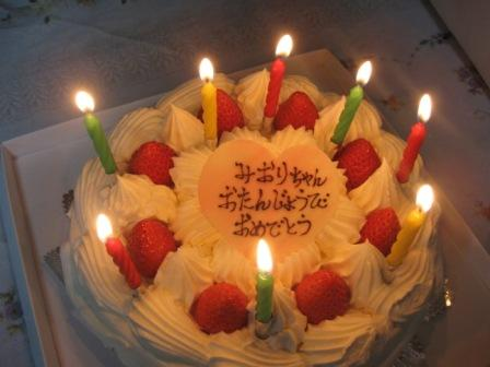 IMG_0012誕生日ケーキ