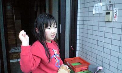 090203豆まき実織2