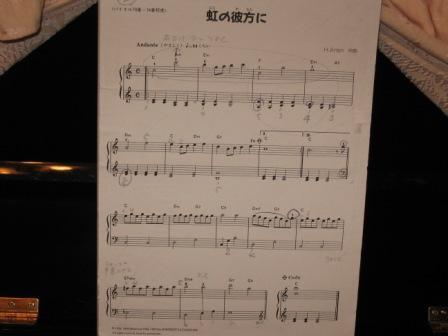 IMG_0003虹の彼方に楽譜