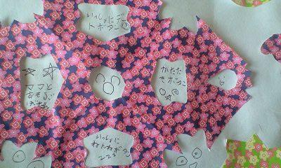 090510みーが母の日にくれた絵3