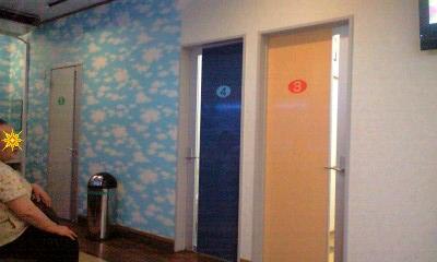 090614ノヤ動物園病院診察室ドア-0001