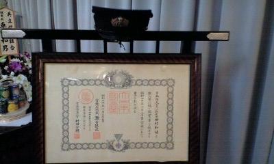 090624おじいちゃんの海軍の帽子と賞状