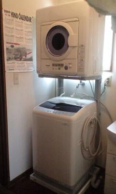 090717新しい洗濯機