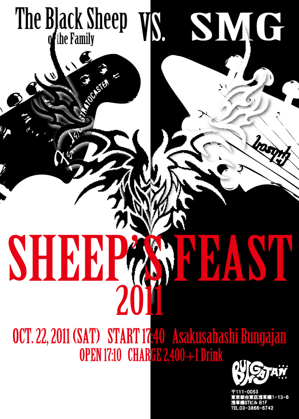 sheeps-feast-2011-d1a.jpg