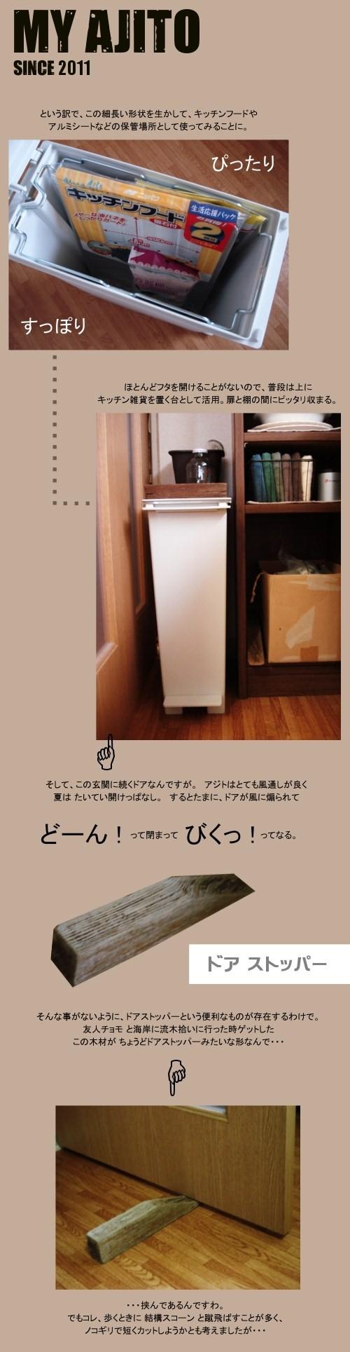 キッチンレポ02
