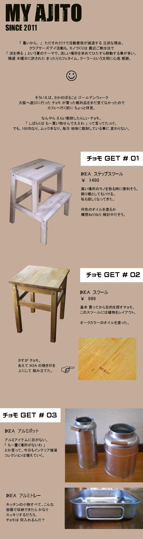 CHOMO_K1.jpg