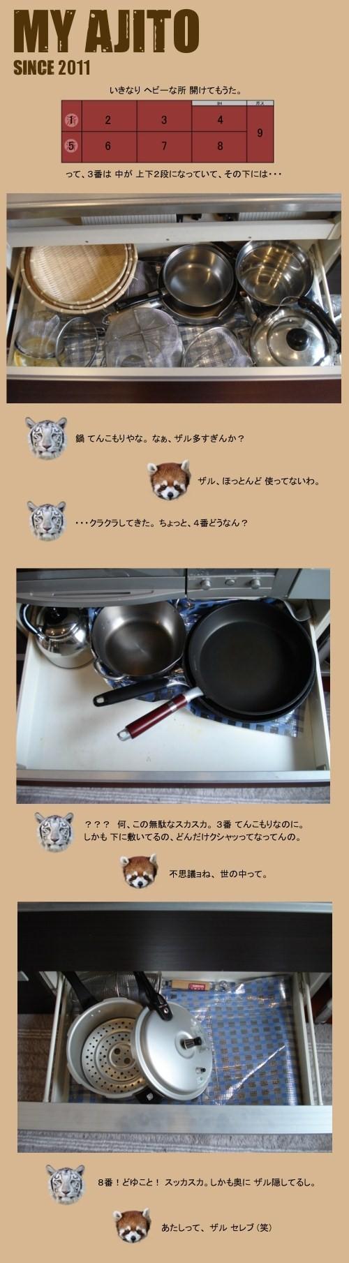 ayan_2nd_3.jpg
