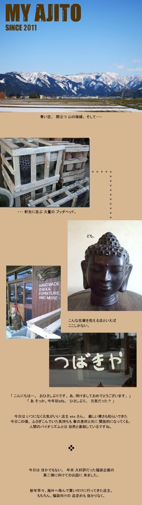 baki_2nd_1.jpg