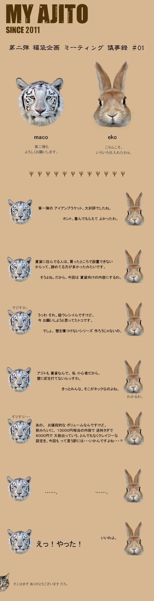 baki_2nd_2.jpg